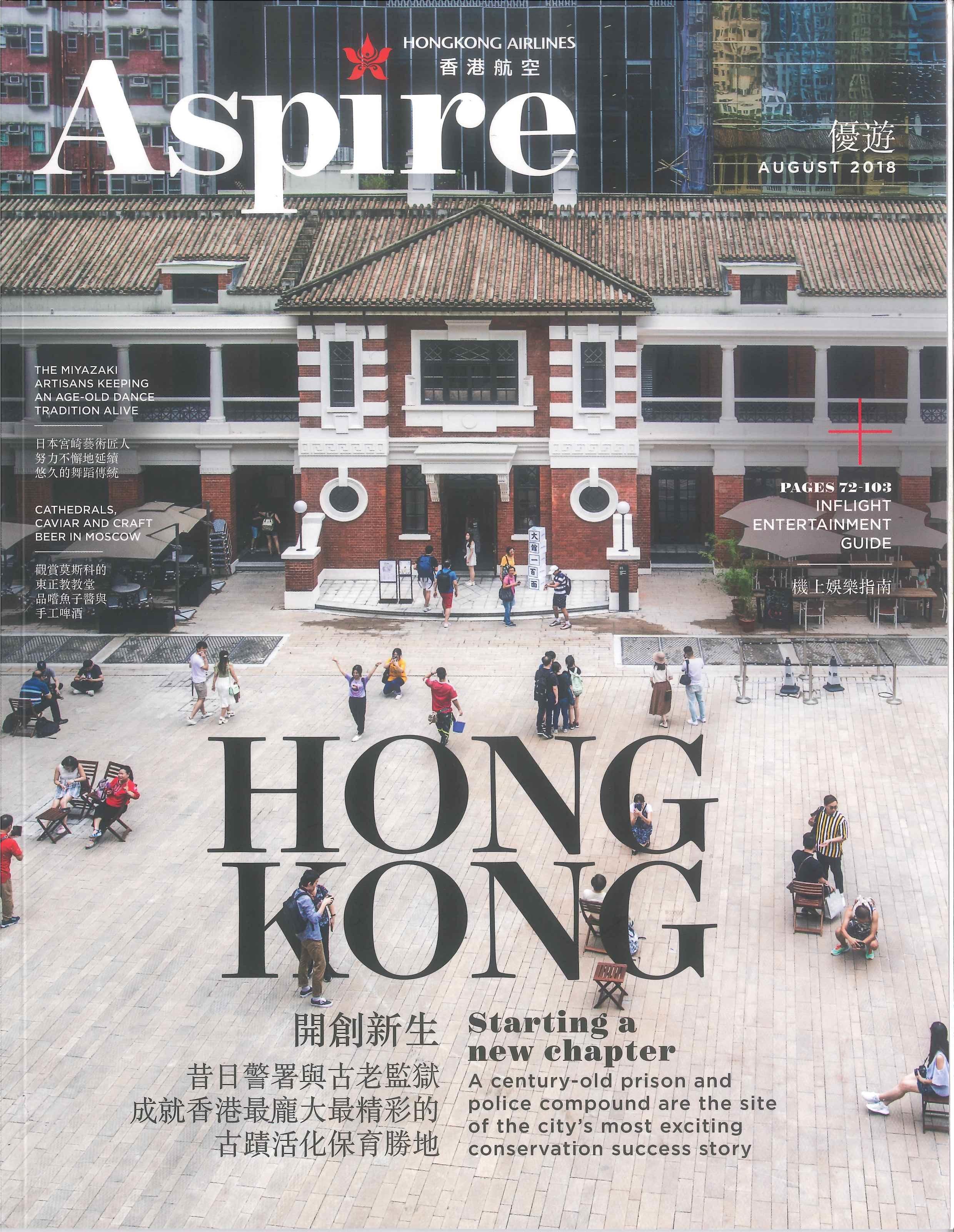ASPIRE HONGKONG AIRLINE